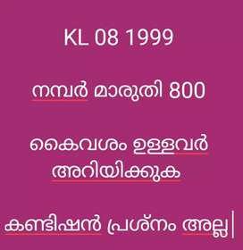 KL 08 1999