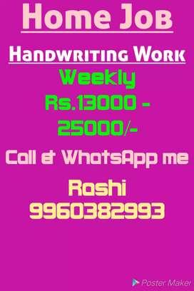 Good handwriting, good salary