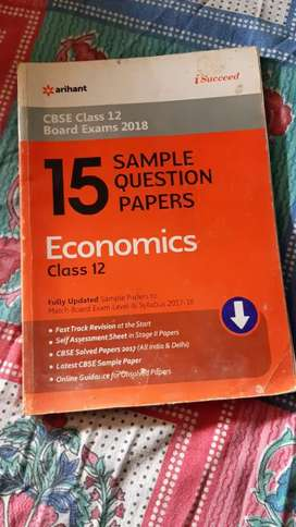 Complete book of class 12th commerce stream