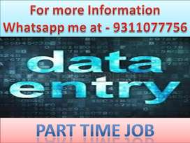 PART TIME work Offline Home based job Data entry typing ad posting jo