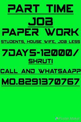 All members job available writing job