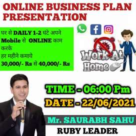 Part time online job zada jankari ke liy message kre