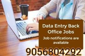 best job for data entry job