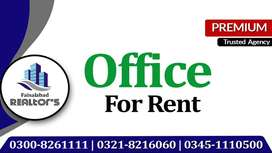360 sq ft Office on Rent for IT House, Marketing & Consultancy at Med