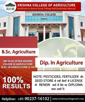 Agriculture Diploma for Agriculture License