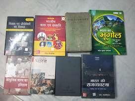All upsc hindi medium books