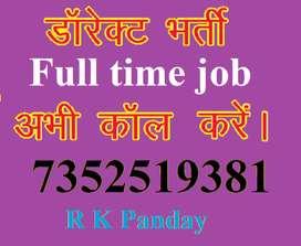 full time job apply now call me for more info  Full Time Job Hiring