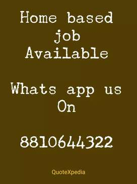 Job opening for post of Computer operator for file conversion
