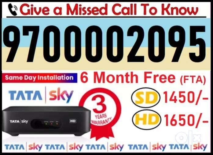 Tata Sky DTH New Tatasky Connection - All India Free 0