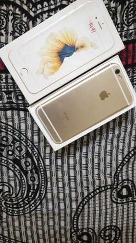 iPhone 6s is available in brand new condition