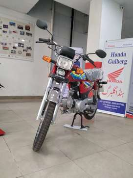 HONDA CD 70  2021 available cash and installment plan