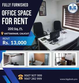 Are you Looking for Furnished Office Space, Come Grab soon..