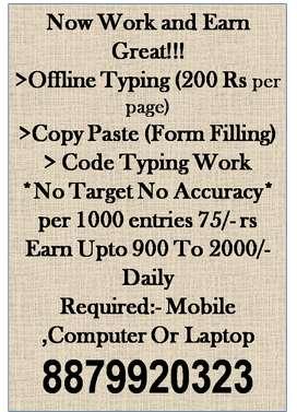 Offline typing job