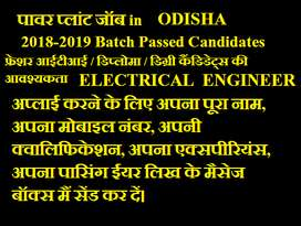 Fresher Power Plant Electrical Engineer Manufacturing/PLC/High Voltage