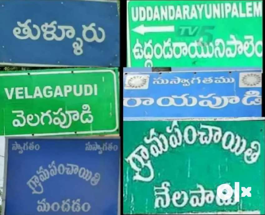 Amaravathi capital pooling crda plots residential and commercial 0