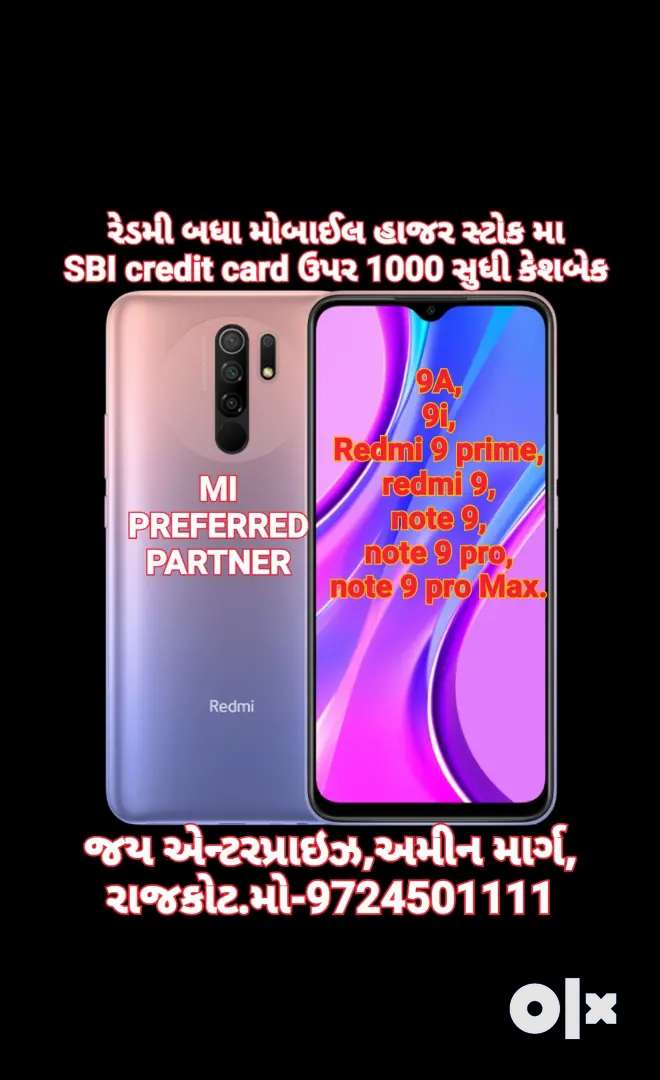 Redmi all model available 0