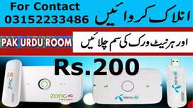 Zong 4G Cloud For All Sims