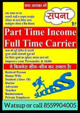Part time/ full time work earn big money