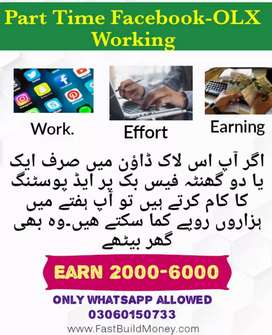 Services for online job