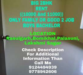 2BHK/3BHK  Available(9000/10000/11000) Near Palasuni And Rasulgarh,