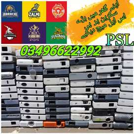 Professional Projector starting price 12500Rs original.Japanese brands