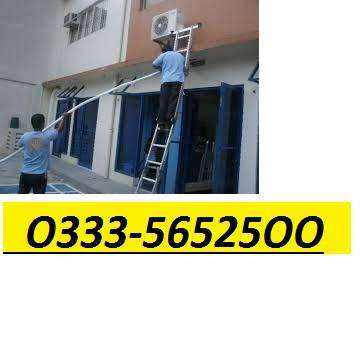 Ac shifting repairing,Installation Services Available. 0