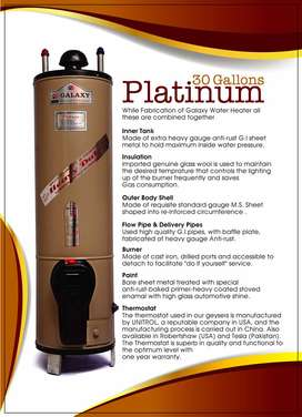 GALAXY GEYSER PLATINUM MODEL WATER HEATER 30 GALLON