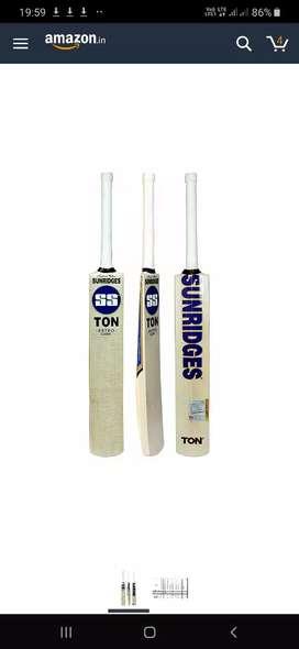 Ss all cricket bat avilable