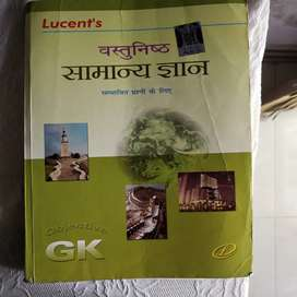 Books gk llllllll