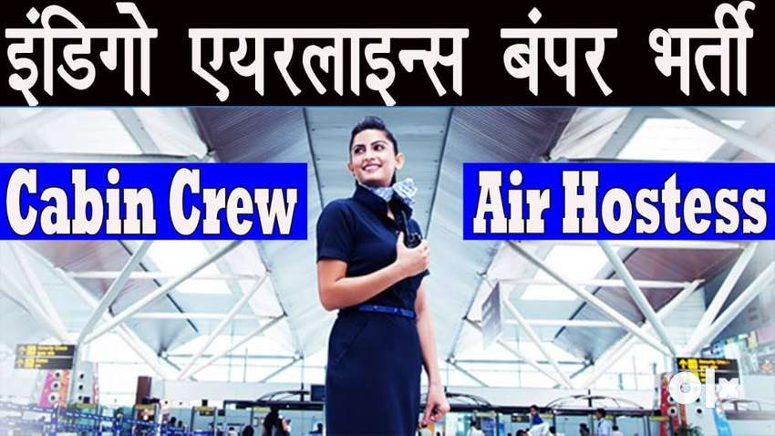 Hiring On Airlines Air Hostess GroundStaff Retail Cabin Crew 0