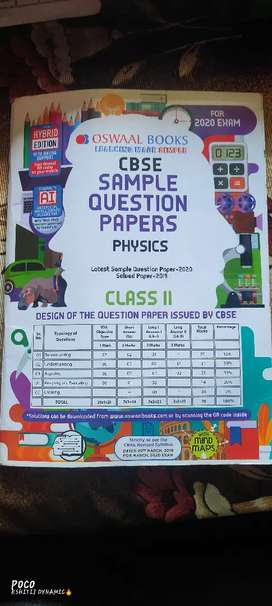CBSE sample Question Paper (PHYSICS) Class 11