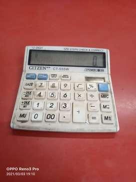 Super fast calculator