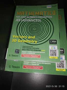 Cengage JEE Advanced Maths for 2020 - Set of 5 Books