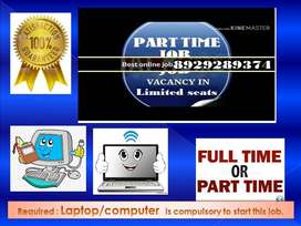 Work from Home),Urgent Requirement of 100 Data Entry Operators.