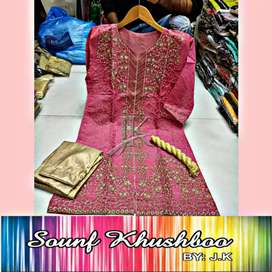 Online cloth product sell
