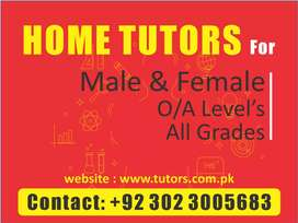 Tutors and teachers at home in G11 Islamabad