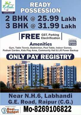 Lowest budget Affordable flats