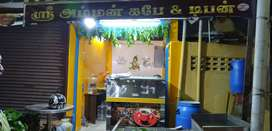 Tea Master Required Trichy