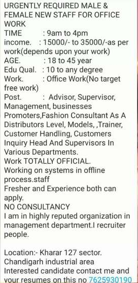 Urgently required male female staff for officework