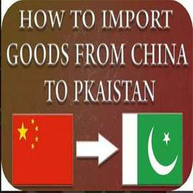 Ali Baba Import Trade and DDP Services From China to Pakistan
