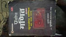 Maths book 12th
