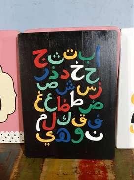 Lukisann Vintage Kayu Solid Huruf Ijaizah