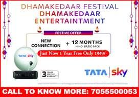 !Tata Sky 1 Year Free Rs. 1949 All India Offer tatasky Dishtv Airteltv