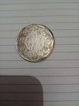 Rare 1871 victoria coin