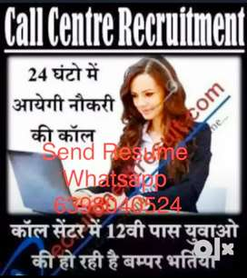 Limited seat start in call center part-time full-time job available