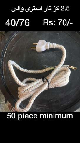 Electric iron wire and handal