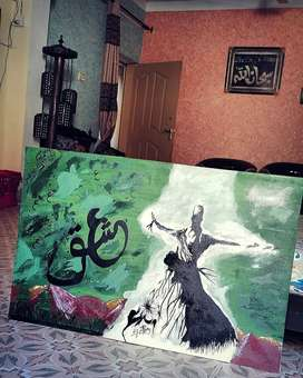 Acrylic painting, sufi art, on canvas
