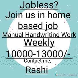 Home Based Job for jobseekers