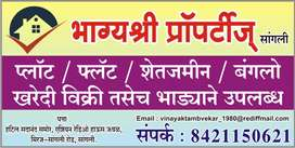 Laxurious Banglow for Sale at Vishrambag