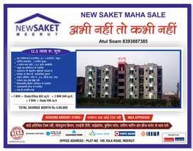 Sale of commercial or flats